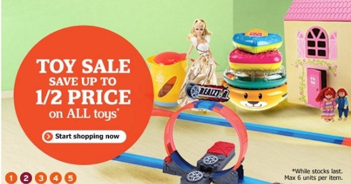 sainsbury's toy sale - photo #18