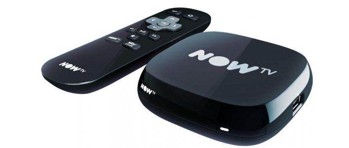 Bargain Now TV Box for Black Friday