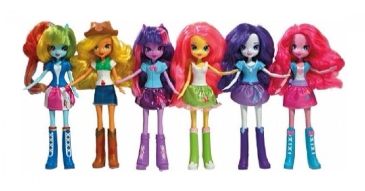 Free My Little Pony Equestria Girls Doll In Exchange For