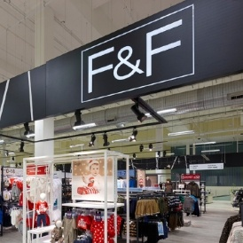 F&F By Tesco To Close