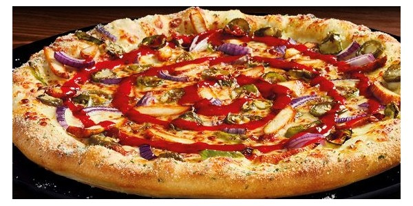 Get Two Pizzas For £8.99 Each @ Pizza Hut