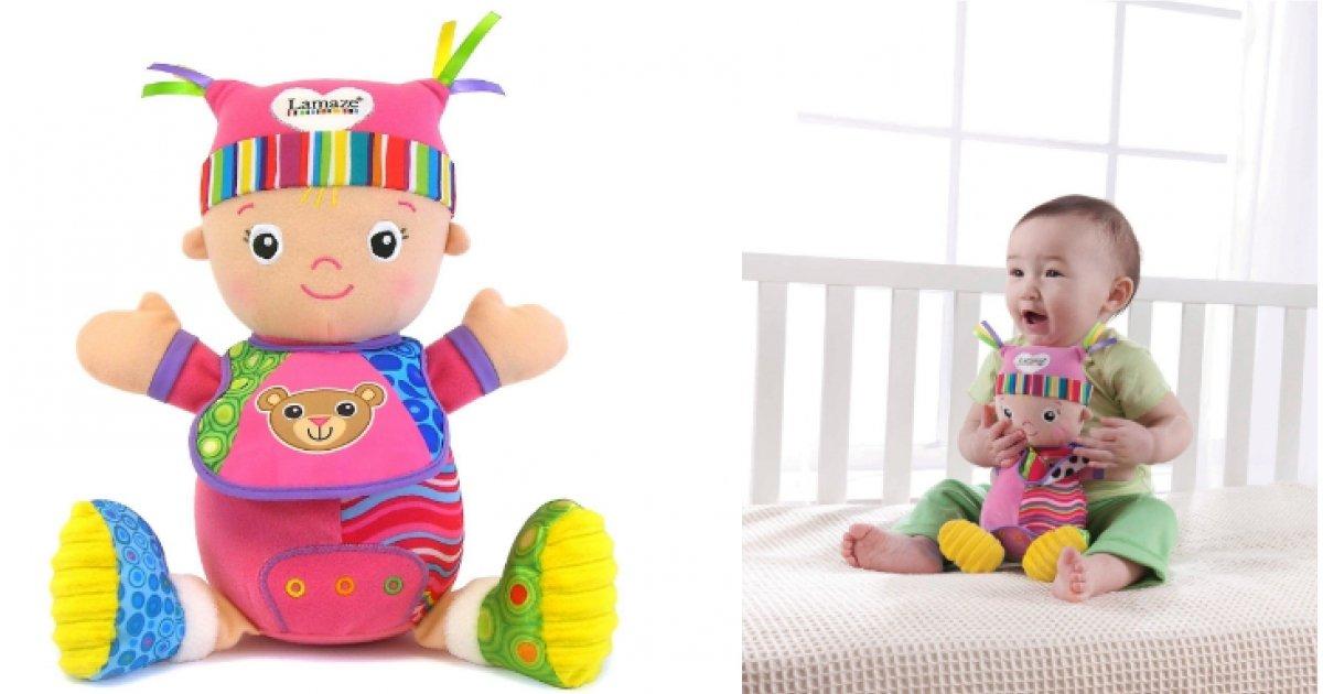 lamaze baby 39 s 1st doll 5 was tesco direct. Black Bedroom Furniture Sets. Home Design Ideas
