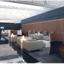 Save Up To 32% Off Airport Lounge Access