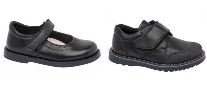 Buy One Get One Half Price School Shoes