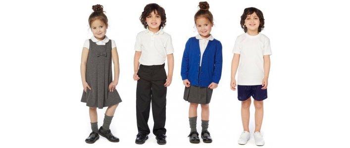 School Uniform Bargains @ Studio