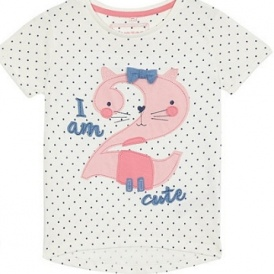 Extra 20% Off Selected Kids' Clothing