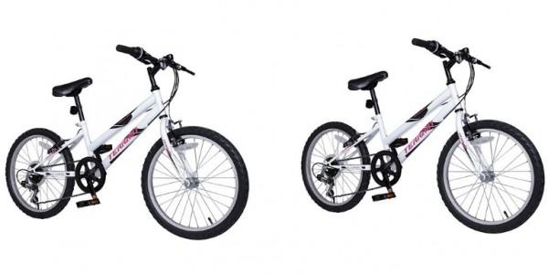 "Terrain Hallam 20"" Kids' Mountain Bike £55 @ Tesco Direct"