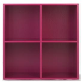 sc 1 st  Playpennies & Phoenix 2 x 2 Cube Storage Unit (Pink) £13.99 @ Argos