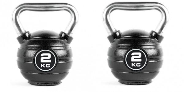 Pro Fitness 2KG Kettlebell £1.99 @ Argos