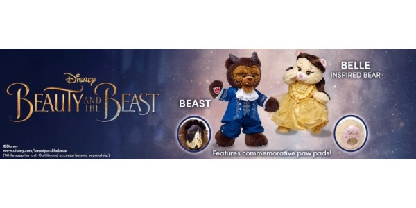 Disney Beauty and the Beast Collection New In @ Build-A-Bear