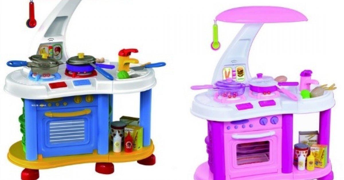 Argos Toy Kitchen Food