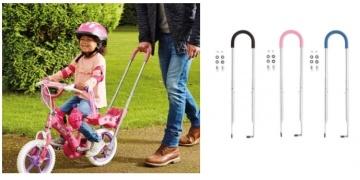bikemate-training-handle-gbp-1499-delivered-aldi-179805