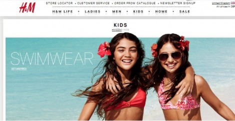 HandM H&M online promotional codes