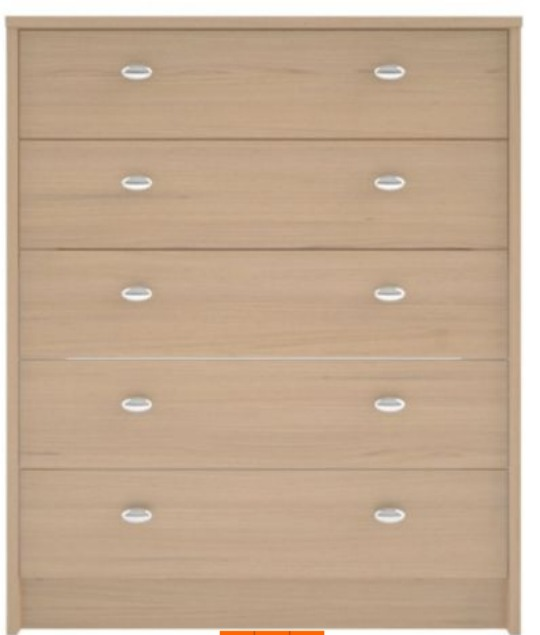 B&Q chest of drawers
