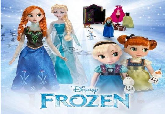 Disney Frozen exclusive