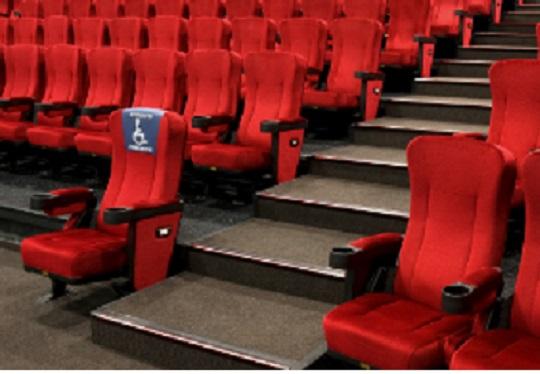 cinema for carers