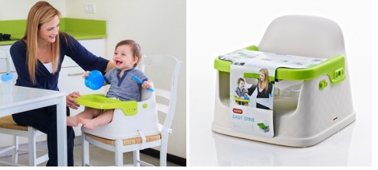 keter easy booster seat pm