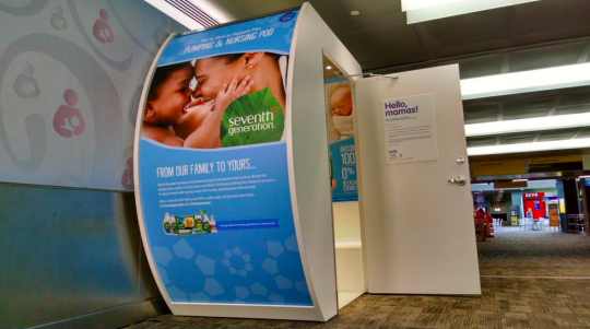 Airport pods for breastfeeding mums