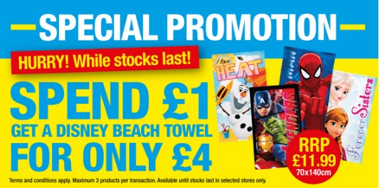 poundland beach towels pm