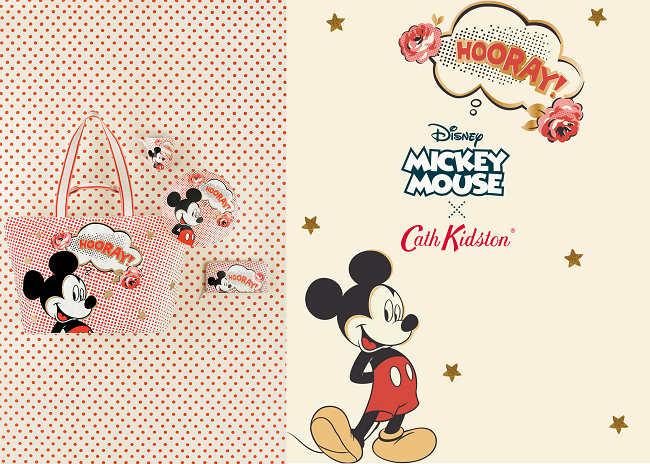 How To Get The Best Deals On Cath Kidston
