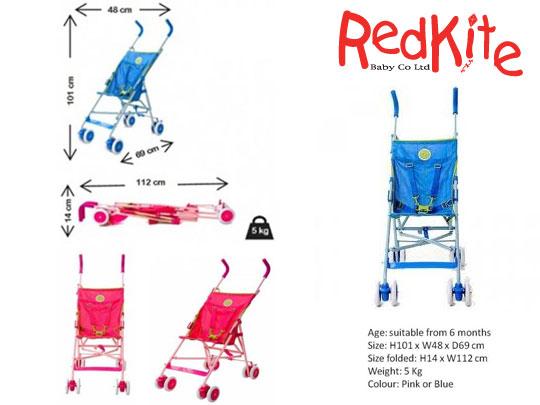 Red Kite Push Me Lite Stroller In Pink Or Blue £7 @ Sainsburys